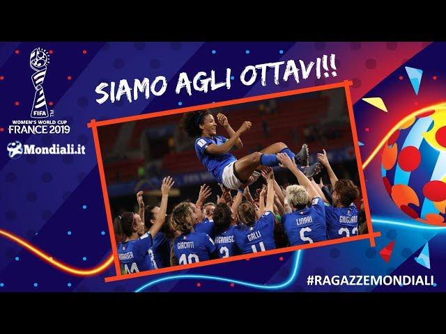 SIAMO AGLI OTTAVI DI FINALE! Mondiale femminile Francia 2019