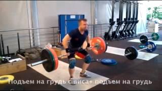 Тренировка2. Сергей Богданов (1 р-д до 85кг) Богданова Анастасия (КМС до 58кг)