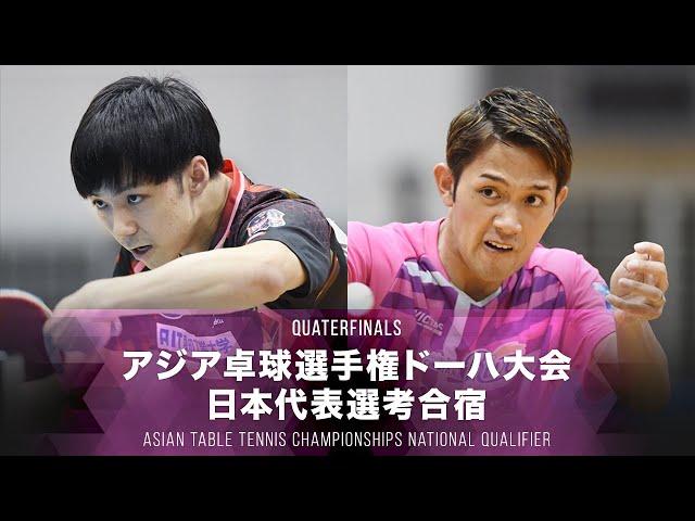 木造勇人 vs 吉村和弘 アジア卓球選手権ドーハ大会 日本代表選考合宿 準々決勝