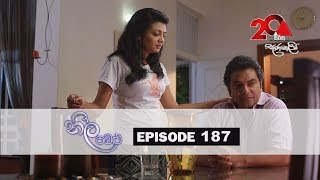 Neela Pabalu | Episode 187 | 28th January 2019 | Sirasa TV Thumbnail