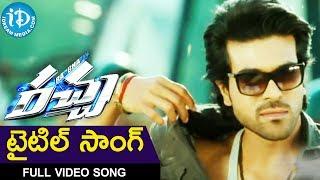 Rachha title song - racha movie full songs - ram charan - tamanna