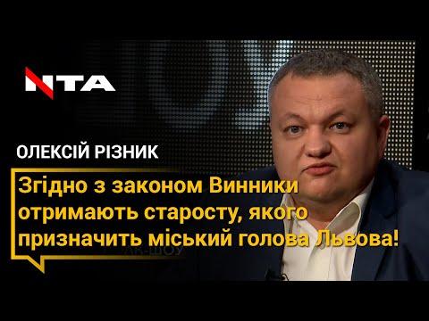 Телеканал НТА: Чи будуть винниківчани стояти у черзі до Ратуші, аби вирішити проблеми, якщо об'єднаються зі Львовом