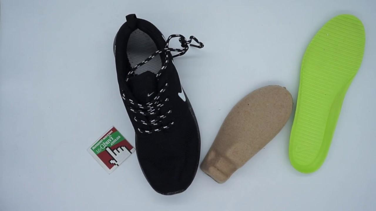 264a2be5450325 Nike Roshe Run полностью черные в крапинку. Топ качество!!! - YouTube