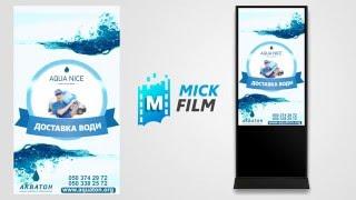 Создание вертикальных рекламных роликов для видео стоек(Разработка видео роликов и графики для видеостоек. http://video-rolik.biz Мы профи. Мы делаем ролики, котрые приводят..., 2015-12-05T10:15:27.000Z)