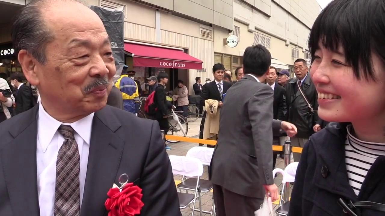 獨協大学前<草加松原>新駅名誕...