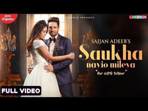 Saukha Nayio Mileya (Full Video)   Sajjan Adeeb   New Punjabi Songs 2021   Latest Punjabi Songs 2021