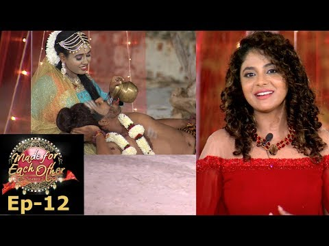 Made for Each Other I S2 EP-12 I Contestants to recreate famous on-screen jodies I Mazhavil Manorama
