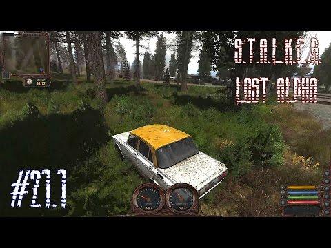 Metalrus - Часть 21.1. Прохождение S.T.A.L.K.E.R. Lost Alpha. На машине в Лес!