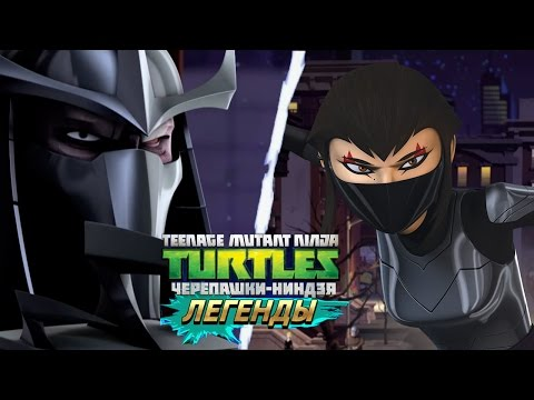 Черепашки-Ниндзя: Легенды SHREDDER & KARAI VS ALL BOSSES (TMNT Legends IOS Gameplay 2016)