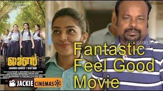 June 2019 Malayalam Movie Review By Jackie Sekar | #MalayalamMovieReview #MovieReviews