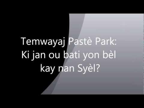 Temwayaj Pastèur Park: Syèl la ak Lanfè