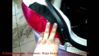 Daewoo Matiz - Не поступает вода омывателя заднего стекла (Проблемные места)