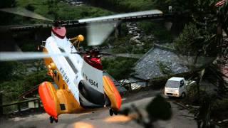 浜松救難隊応援歌 http://heroascot0413.web.fc2.com/