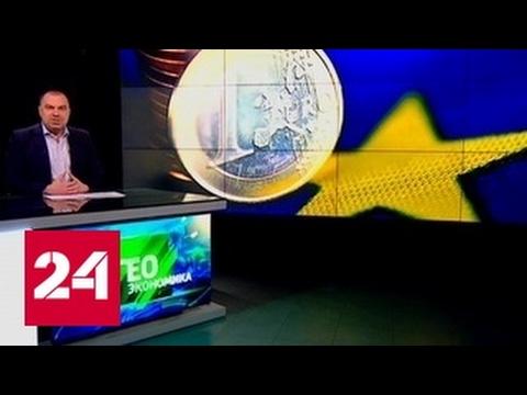 """Балтийские """"тигры"""" атакуют. Программа """"Геоэкономика"""" от 16 марта 2017 года"""