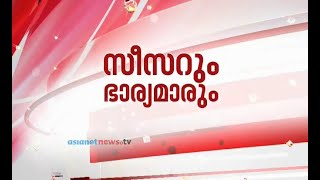 Ajenda Asianet News Channel 14/11/15