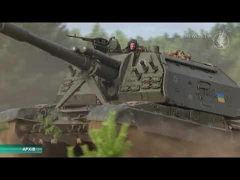 Телеканал Новий Чернігів: Новий танковий батальйон на Чернігівщині| Телеканал Новий Чернігів