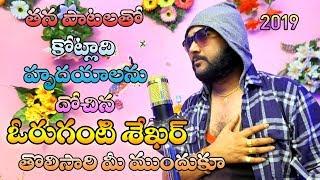 Puttinappudu Raledhu Prema|| 2019 Latest Love Feel Song_Lovers Day special Song Telugu ||v1Tv Telugu