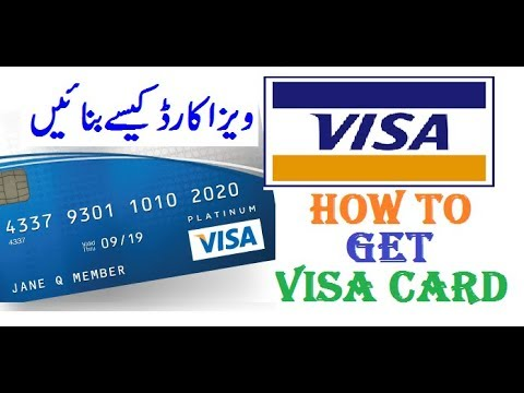 How To Get Visa Master Card From Saudi Arabia And Pakistan Complete Guide Earn Money Part 7
