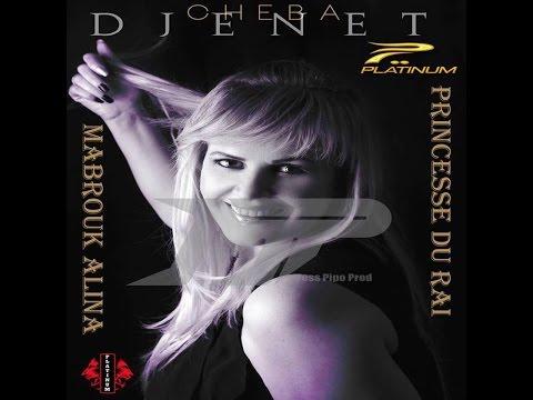 Cheba Djenat 2016 -Medrar Galbi (Nouvel Album)