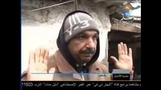 Repeat youtube video Algerie  - ZAwali ellah yeraahmo