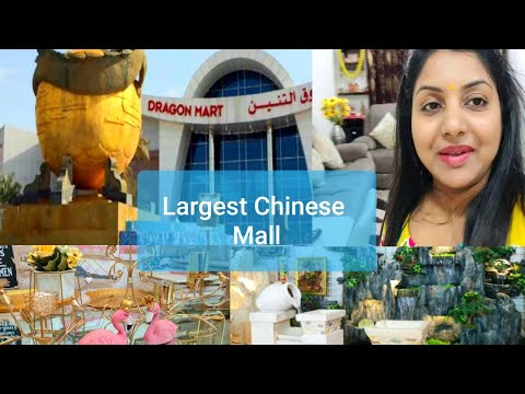 dubai's-largest-chinese-mall-dragon-mart-||-weekend-busy-routine