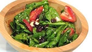 Very Berry Spinach Salad – Lynn's Recipes
