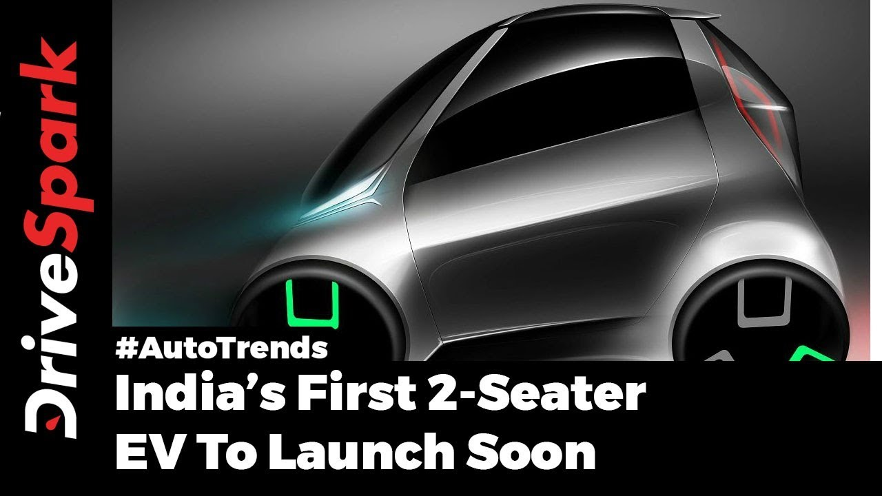 India S First 2 Seater Electric Car From Hriman Motors