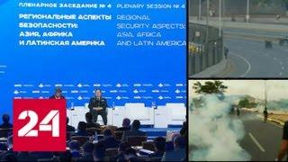 Глава ГРУ рассказал о попытках США сменить власть в Венесуэле - Россия 24