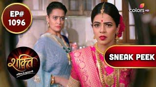 Shakti | शक्ति | Episode 1096 | Coming Up Next
