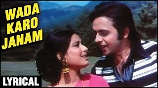 As bollywood remembers the charming actor vinod mehra on his death anniversary 30th october, let's tune in to this melodious song, wada karo janam and sin...