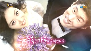 SBS [한밤의TV연예] - 캡틴의 결혼식, 박지성&김민지 백년가약