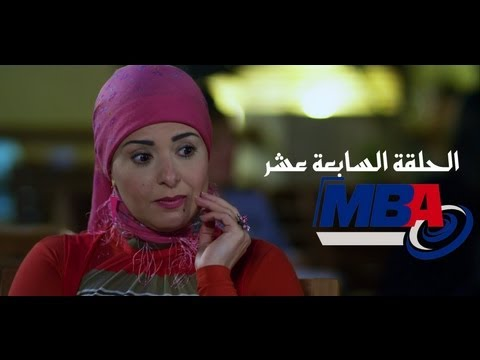 Episode 17 - Al Shak Series / الحلقة السابعة عشر - مسلسل الشك