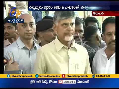 Chandrababu and Lokesh Pay Tributes Former MP Siva Prasad | Tirupati