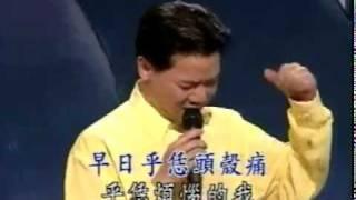 葉啟田-回鄉的我(1992年 民國81年)
