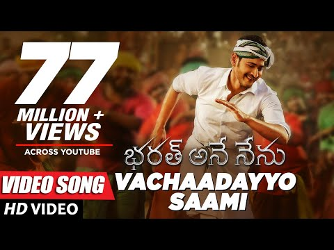 Mix - Vachaadayyo Saami Full Video Song - Bharat Ane Nenu Video Songs | Mahesh Babu, Devi Sri Prasad