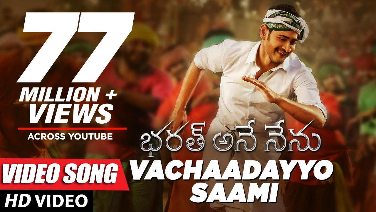 bharat ane nenu movie watch online