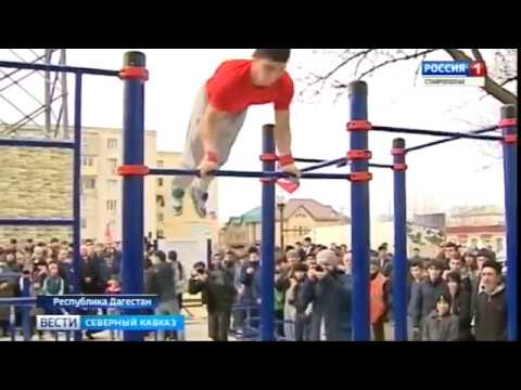 В Дагестане продвигают спорт в массы