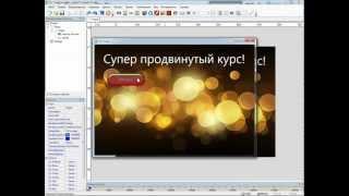 Как создать меню для диска в AutoPlay Media Studio 8(Статья к этому видео - http://i-cando.ru/kak-sdelat-menyu-dlya-dvd-diska В этом видео я описал и показал, как создать меню диска..., 2013-01-30T16:27:33.000Z)