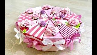 Торт из бумаги для подарков.Видео обзор