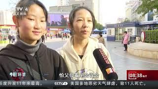 [今日环球]微信朋友圈你会屏蔽谁?微友有话说| CCTV中文国际