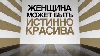 Mary Kay Беларусь(, 2016-01-27T12:06:56.000Z)