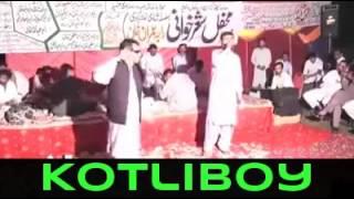 Nahi Aya Nahi Aya - Hafiz Mazhar & Raja Nadeem