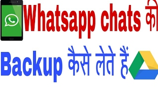 How to backup whatsapp chats in Google drive  ?