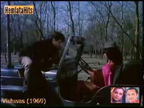 Le Chal Mere Jeevan Saathi - Hemlata & Mukesh - Vishwas (1969)