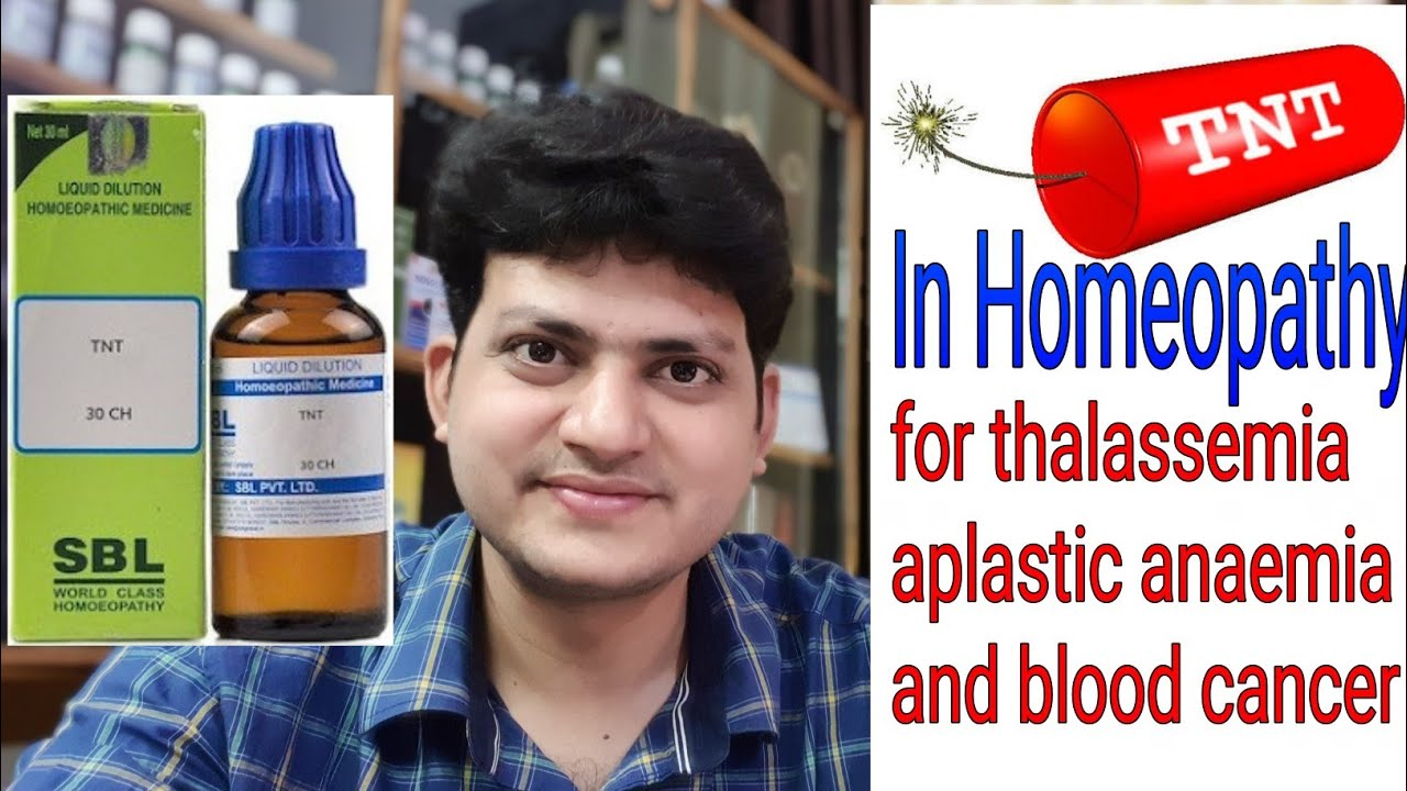 Tnt Homeopathic Medicine Tnt For Thalassemia Sickle Cell Anaemia Blood Cancer Youtube