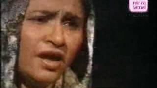 Nayyara Noor - Ghalib - Salam usey ke agar badshah kahein usko