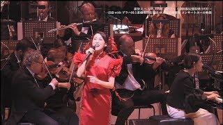 一青窈デビュー15周年!「ハナミズキ」「もらい泣き」他、人気曲を完全...