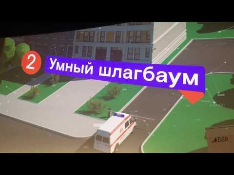 "Ростелеком - презентация услуги ""ключ"""