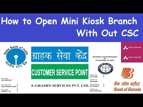 What is Kiosk Banking & How to Open CSP  l How to Apply Kiosk Bank With Out CSC