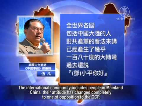 International Communities Condemn Beijing Regime On the 25th Anniversary of June 4 Incident